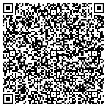 QR-код с контактной информацией организации Дифлай Украина