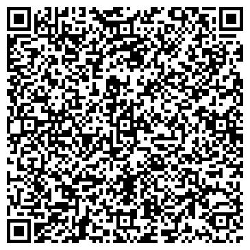 QR-код с контактной информацией организации Общество с ограниченной ответственностью ООО «СкыТТек»
