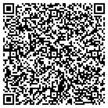 QR-код с контактной информацией организации Спецснаб
