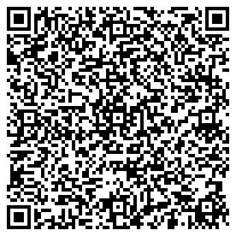 QR-код с контактной информацией организации ООО «Армогаз»