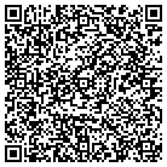 QR-код с контактной информацией организации Субъект предпринимательской деятельности Веселый Бакс