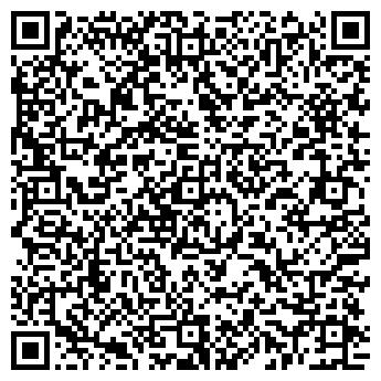 QR-код с контактной информацией организации ДИМИР