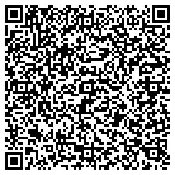 QR-код с контактной информацией организации МЧП РиКо, Частное предприятие