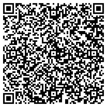 QR-код с контактной информацией организации компания Feron