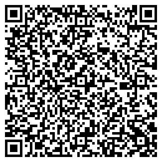 QR-код с контактной информацией организации Windkraft