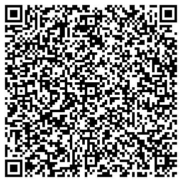 """QR-код с контактной информацией организации ООО""""Компания Пик Про"""""""