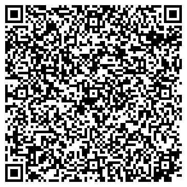 """QR-код с контактной информацией организации Интернет-магазин """"Куплю"""""""