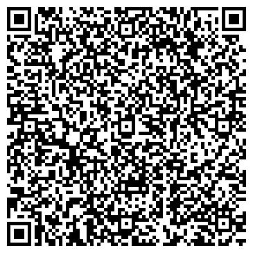"""QR-код с контактной информацией организации Общество с ограниченной ответственностью ООО """"Компания Укринтэк"""""""