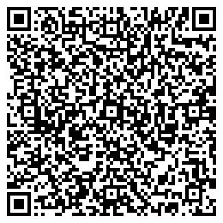 QR-код с контактной информацией организации СКВ