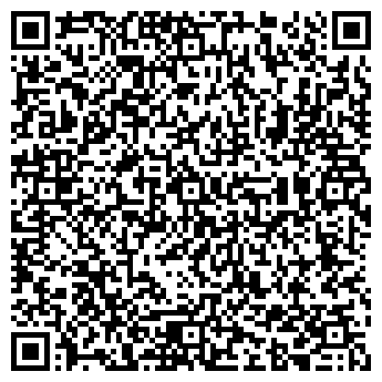"""QR-код с контактной информацией организации Компания """"ЗЕОН"""""""