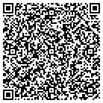 """QR-код с контактной информацией организации """"АртАнтик"""""""