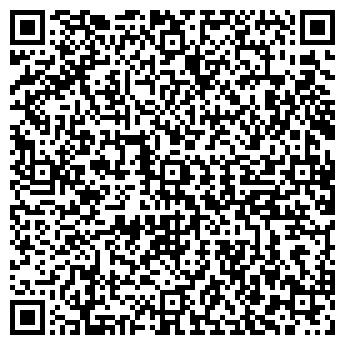QR-код с контактной информацией организации ООО «Акин-М»