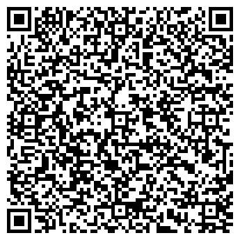 QR-код с контактной информацией организации ДПП