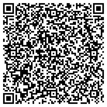 QR-код с контактной информацией организации Общество с ограниченной ответственностью ООО «Агро-Трейд»