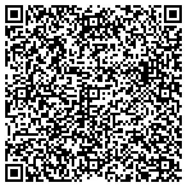 """QR-код с контактной информацией организации Интернет-магазин """"Technic-STAR"""""""