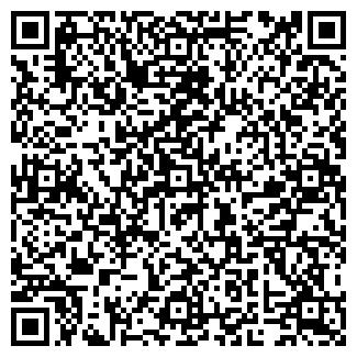 QR-код с контактной информацией организации Smartek