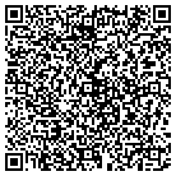 QR-код с контактной информацией организации Гоал, ООО