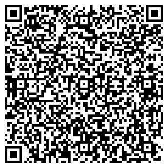 QR-код с контактной информацией организации КБ Интеграл, ООО