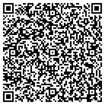 QR-код с контактной информацией организации Хорт, НПП