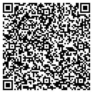 QR-код с контактной информацией организации VELAS