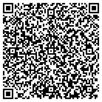 QR-код с контактной информацией организации Интегрос Украина, ООО