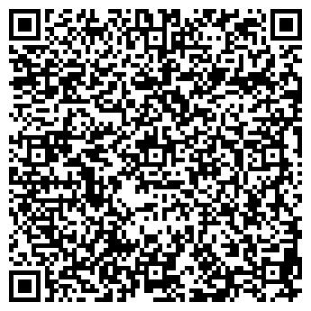 QR-код с контактной информацией организации Аксиома Техно, ООО