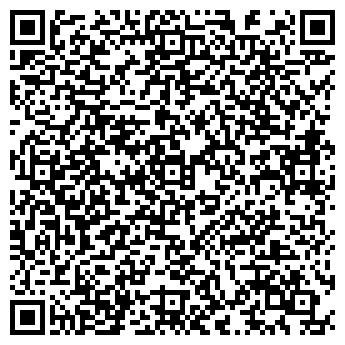 QR-код с контактной информацией организации Миг-Ресурс, ООО