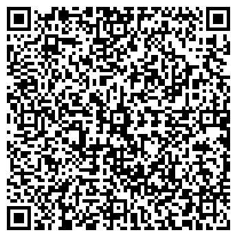 """QR-код с контактной информацией организации Общество с ограниченной ответственностью ООО""""Вариация»"""