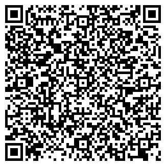 QR-код с контактной информацией организации ТЗИ, ООО