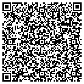 QR-код с контактной информацией организации Калина, ООО