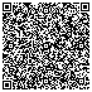 QR-код с контактной информацией организации Пайрокул, ООО (Pyrocool)