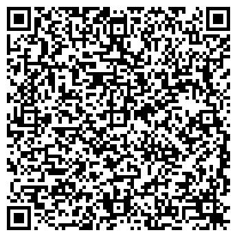 QR-код с контактной информацией организации Полюс Авто, ООО
