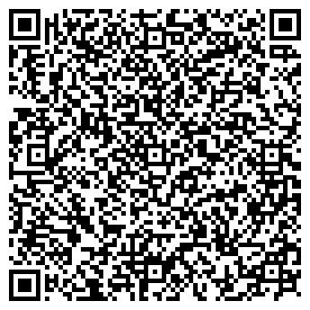 QR-код с контактной информацией организации Элтис-Трейдинг, ООО