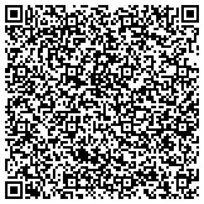 QR-код с контактной информацией организации Холдинг Пожарная безопасность и ЧС, ООО