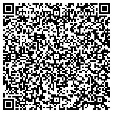 QR-код с контактной информацией организации Первое Пожарное Товарищесто, ООО