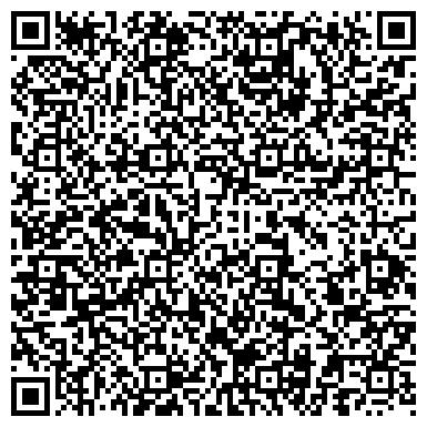 QR-код с контактной информацией организации Легион Секьюрити Инжиниринг, ООО
