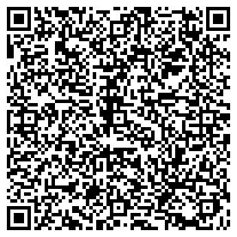 QR-код с контактной информацией организации Иста-Ситал, ЗАО