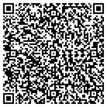 QR-код с контактной информацией организации Гамма, МНПФ
