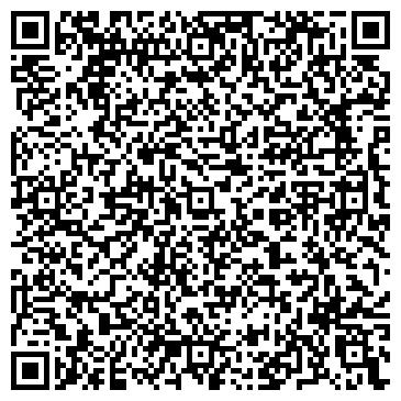 QR-код с контактной информацией организации Хладар-Техсоюз, ООО