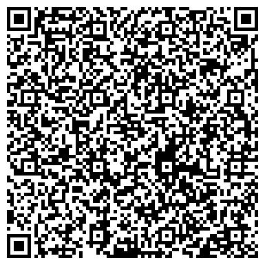 QR-код с контактной информацией организации Специальная техника, ООО