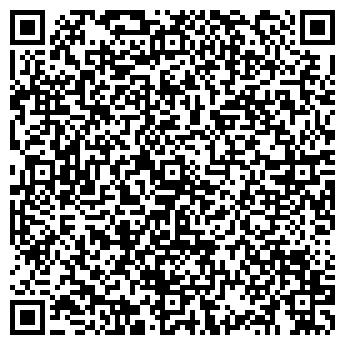 QR-код с контактной информацией организации Навиком Плюс, ООО