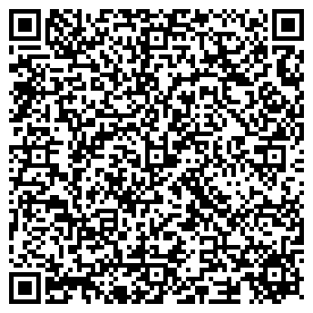 QR-код с контактной информацией организации Фокс, ООО