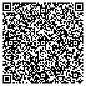 QR-код с контактной информацией организации Прао Тех, ООО