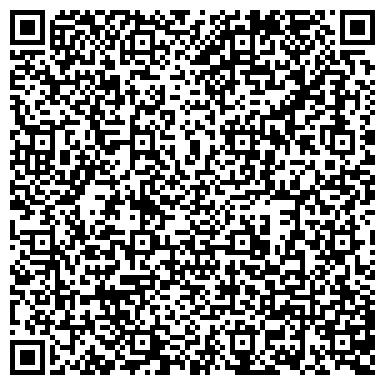 QR-код с контактной информацией организации Системы Технической Безопасноти, ООО