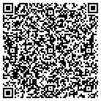 QR-код с контактной информацией организации Ультрадент, ООО