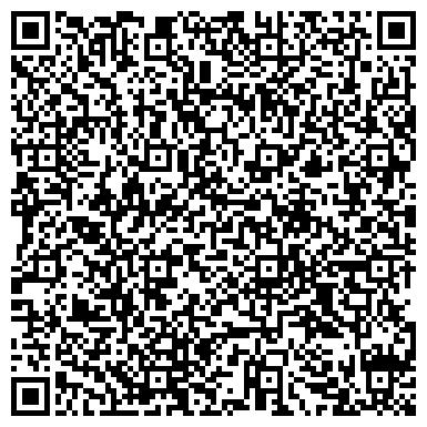 QR-код с контактной информацией организации МБ систем (Легион), ООО
