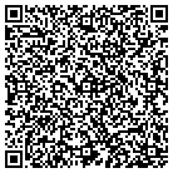 QR-код с контактной информацией организации Эвел (Evel), ООО