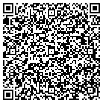 QR-код с контактной информацией организации Фазис плюс -1, ООО
