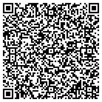 QR-код с контактной информацией организации ПожБезопасность, ООО