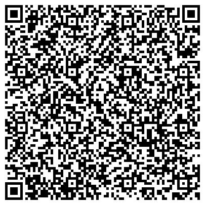 QR-код с контактной информацией организации ПЛА-ТАН И К, ООО